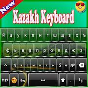 Kazakh keyboard Ever