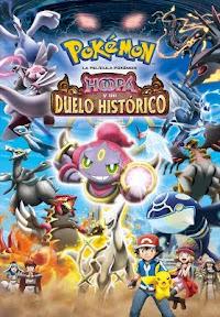 La película Pokémon: Hoopa y un duelo histórico - Phim trên