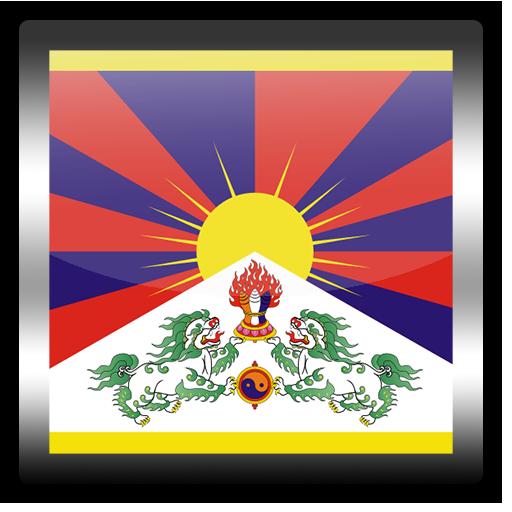 Tibet 3D Live Wallpaper