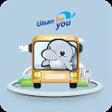 울산버스정보 icon