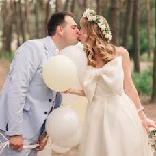 Wedding photographer Roksana Less (roxyless). Photo of 10.09.2014