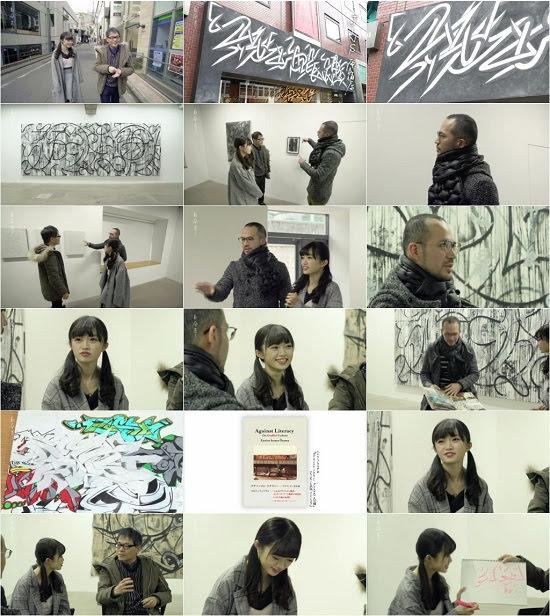 (TV-Variety)(720p) NGT48中井りか – 白昼夢 ep11 180114
