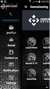 DeeraGaming- screenshot thumbnail