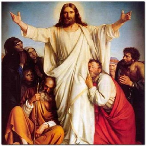 Jesus Prayers & Songs - Audio & Lyrics 100+ Songs - Apps on Google Play