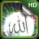 Allah Live Wallpaper HD 2.7
