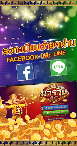 Slots Casino - Maruay99 Online Casino apkpoly screenshots 16
