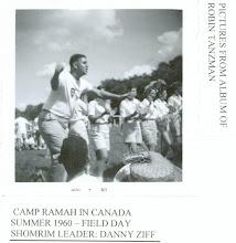 Photo: Field Day at Ramah Canada 1960