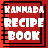 Recipe Book in Kannada