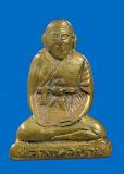 พระรูปเหมือนปั้ม หลวงพ่อปาน วัดบางเหี้ย เนื้อทองผสม ออกที่วัดแจ่มราษฎร์ศรัทธาธรรม สร้างปี 2508 รวมเก