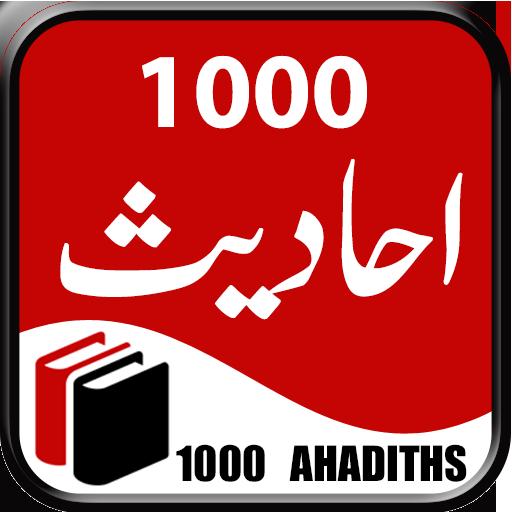 Aik Hazaar Ahadees - 1000 Hadees Android APK Download Free By GlowingApps