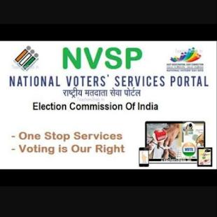 VOTER CARD MAKER NVSP - náhled