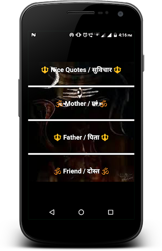 Mahakal Status  screenshots 2
