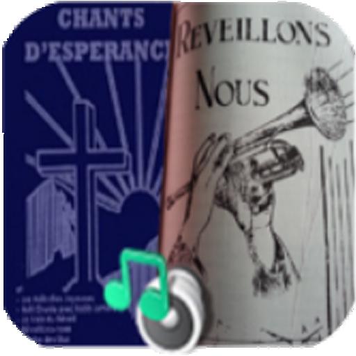 chant d esperance 9 parties free download pour pc