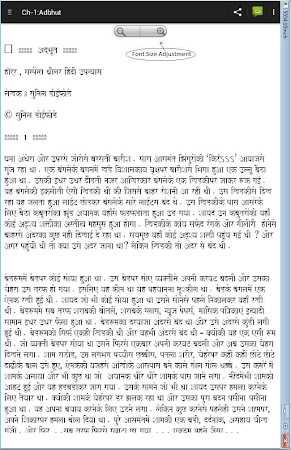 Hindi Novel Book - Adbhut 5.0 screenshot 933427