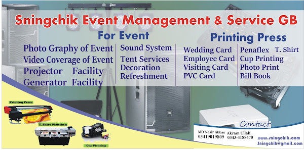 SNING CHIK EVENT MANAGEMENT & SERVICES G B