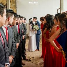 Wedding photographer Michel Morán (MichelMoran). Photo of 06.09.2018