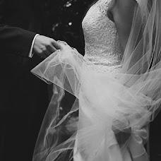 Wedding photographer Barbara Bogacka (bogacka). Photo of 07.06.2017