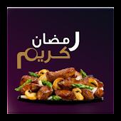 Ramadan food recipes