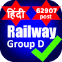 Railway Group D in Hindi APK icon