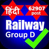 Tải Game Railway Group D in Hindi