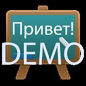 Russian Class Demo