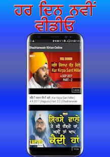 Dhadrianwale Kirtan online - náhled