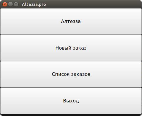 Алтезза