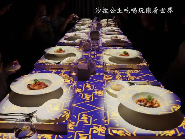 世界上最小的廚師『晶華酒店-Taste Lab』小廚師馬可波羅東遊記/中山區美食