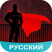 Amino для Marvel/DC Android APK Download Free By Narvii Apps LLC