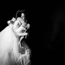 Wedding photographer Yuliya Smolyar (bjjjork). Photo of 14.09.2018