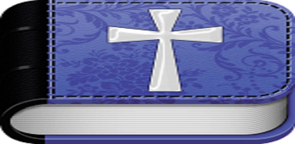 LA BAOULÉ TÉLÉCHARGER BIBLE EN
