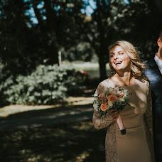 Wedding photographer Svetlana Terekhova (terekhovas). Photo of 13.09.2018