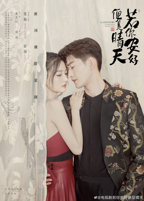 A Love Story: You Are the Greatest Happiness of My Life China Drama