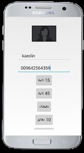 تطبيق الاتصال الوهمي - دعوة وهمية - náhled