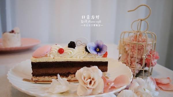 日青方好│夢幻花藝甜點店,戴上花圈享受被花朵包圍的午後時光 – 菲拉休日實驗室