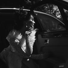 Wedding photographer Olga Dementeva (dement-eva). Photo of 09.08.2018