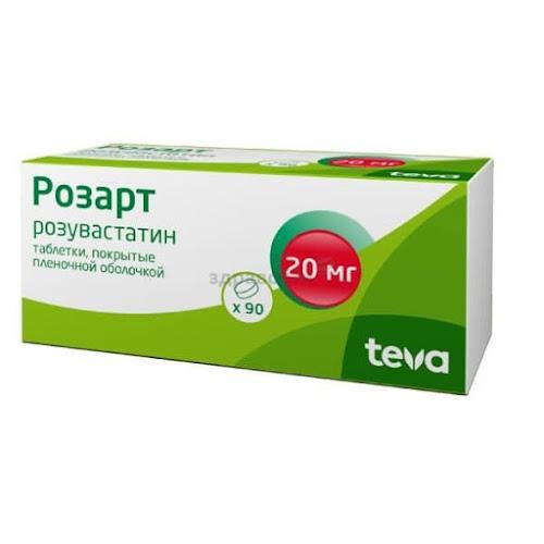 Розарт таблетки п.п.о. 20мг 90 шт.