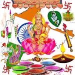 Festival SMS हिंदी में