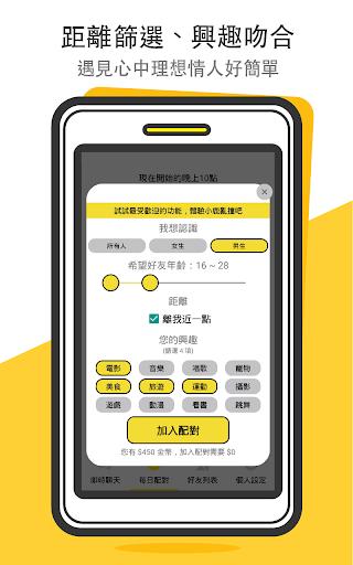 Cheers App: Good Dating App 1.214 screenshots 6