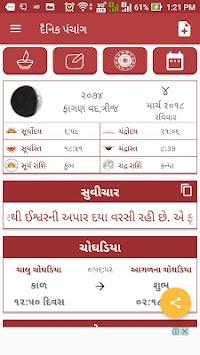 Gujarati Panchang 2019-18 Calendar,Rashi,Choghadia APK Latest