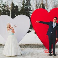 Wedding photographer Evgeniy Zemcov (Zemcov). Photo of 11.05.2015