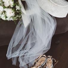 Wedding photographer Sasha Haltam (chloestudio). Photo of 30.10.2017