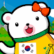 韓国語勉強、単語・文法・動画レッスンで! - できちゃった韓国語