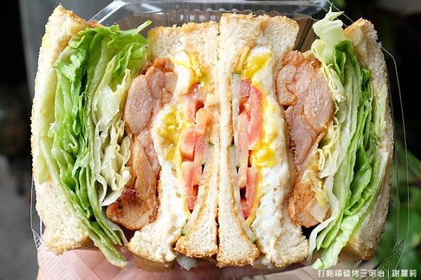 打飽嗝炭烤三明治手作甜點