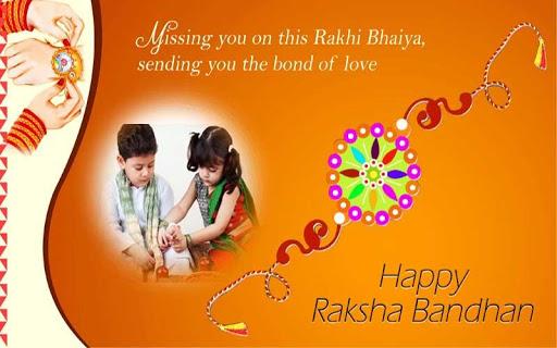 Rakhi Photo Frame 2017 -  Happy Rakshabandhan 2.0 screenshots 2