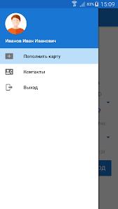 iBANKru Troika screenshot 1