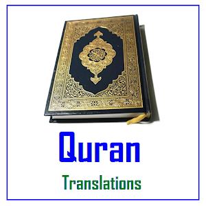 Somali Quran 5.0