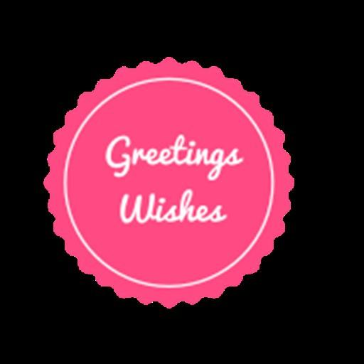 Greetings Wishes Images Gifs for Festival