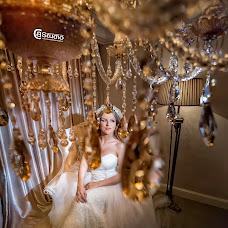 Wedding photographer Constantin Butuc (cbstudio). Photo of 13.10.2017