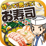 The Huge shop by selling and making ~ sushi master! ~